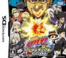 Katekyoo Hitman Reborn! DS: Flame Rumble Kaien Ring Soudatsuen! on DS - Gamewise