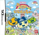 Gamewise Tamagotchi no Appare! Niji Venture Wiki Guide, Walkthrough and Cheats