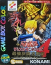 Yu-Gi-Oh: Duel Monsters 4 [Gamewise]