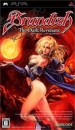 Brandish: The Dark Revenant Wiki on Gamewise.co