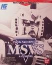 Mobile Suit Gundam: MSVS