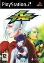 The King of Fighters XI Wiki on Gamewise.co