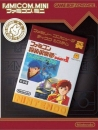 Famicom Mini: Famicom Tantei Club Part II - Ushiro ni Tatsu Shoujo Zenkouhen for GBA Walkthrough, FAQs and Guide on Gamewise.co