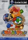 Nintendo Puzzle Collection for GC Walkthrough, FAQs and Guide on Gamewise.co