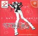 Dancing Blade: Katte ni Momo Tenshi! for DC at gamrReview