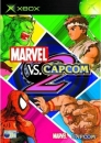 Marvel vs. Capcom 2 on XB - Gamewise
