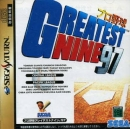Pro Yakyuu Greatest Nine '97 on SAT - Gamewise