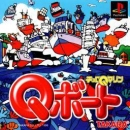 Choro Q Marine: Q Boat on PS - Gamewise