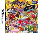 Gamewise Yattaman DS: BikkuriDokkiri Daisakusen da Koron Wiki Guide, Walkthrough and Cheats