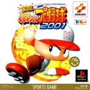 Jikkyou Powerful Pro Yakyuu 2001 Wiki - Gamewise