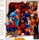 X-Men vs. Street Fighter on PS - Gamewise