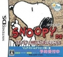 Gamewise Snoopy DS: Snoopy to Nakama Tachi ni Ai ni Ikou! Wiki Guide, Walkthrough and Cheats