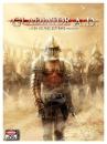 Gladiator A.D.(duplicate)'