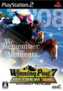 Winning Post 7 Maximum 2008 Wiki - Gamewise