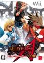 Guilty Gear XX Accent Core Plus boxart