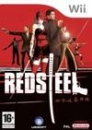 Red Steel Wiki on Gamewise.co