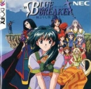 Blue Breaker: Ken Yorimo Hohoemi o Wiki on Gamewise.co