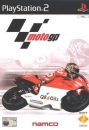 Gamewise MotoGP Wiki Guide, Walkthrough and Cheats