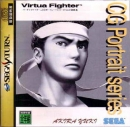 Virtua Fighter CG Portrait Series Vol.3: Akira Yuki [Gamewise]