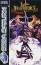 Dragon Force on SAT - Gamewise