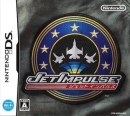 Jet Impulse Wiki - Gamewise