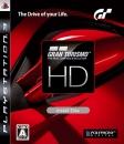 Gran Turismo HD Install Disc