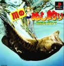 Kawa no Nushi Tsuri on PS - Gamewise