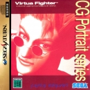 Virtua Fighter CG Portrait Series Vol.2: Jacky Bryant on SAT - Gamewise