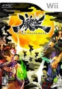 Muramasa: The Demon Blade(duplicate)'