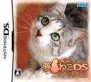 Yume Neko DS [Gamewise]