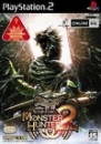 Monster Hunter 2 on PS2 - Gamewise