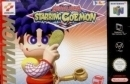 Mystical Ninja starring Goemon for N64 Walkthrough, FAQs and Guide on Gamewise.co