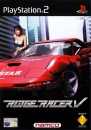 Ridge Racer V on PS2 - Gamewise