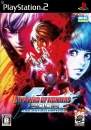 The King of Fighters 2002: Unlimited Match for PS2 Walkthrough, FAQs and Guide on Gamewise.co