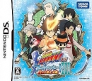 Katekyoo Hitman Reborn! DS Fate of Heat III - Yuki no Shugosha Raishuu! [Gamewise]