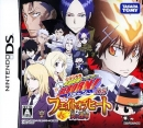 Gamewise Katekyoo Hitman Reborn! DS: Fate of Heat - Hono no Unmei Wiki Guide, Walkthrough and Cheats