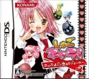 Shugo Chara! 3-tsu no Tamagoto Koisuru Joker for DS Walkthrough, FAQs and Guide on Gamewise.co