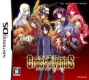 Dengeki Gakuen RPG: Cross of Venus Wiki on Gamewise.co