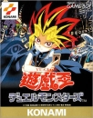 Yu-Gi-Oh! Duel Monsters on GB - Gamewise