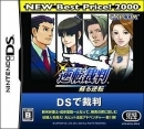 Phoenix Wright: Revived Turnabout for DS Walkthrough, FAQs and Guide on Gamewise.co