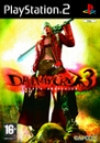 Devil May Cry 3: Dante's Awakening for PS2 Walkthrough, FAQs and Guide on Gamewise.co