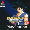 Dragon Ball GT: Final Bout on PS - Gamewise