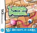 Mawashite Tsunageru Touch Panic on DS - Gamewise