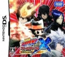 Gamewise Katekyoo Hitman Reborn! DS Flame Rumble X - Mirai Chou-Bakuhatsu!! Wiki Guide, Walkthrough and Cheats