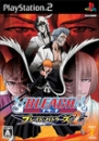 Bleach: Blade Battlers 2nd [Gamewise]