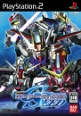 SD Gundam G Generation Seed for PS2 Walkthrough, FAQs and Guide on Gamewise.co