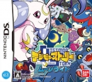 Digimon World: Dawn / Dusk on DS - Gamewise