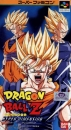 Dragon Ball Z Hyper Dimension on SNES - Gamewise