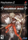 Growlanser: Heritage of War (jp sales)
