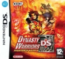 Dynasty Warriors DS: Fighter's Battle | Gamewise